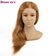 Dream ice's professional salon tools cheap human hair mannequin head with shoulders