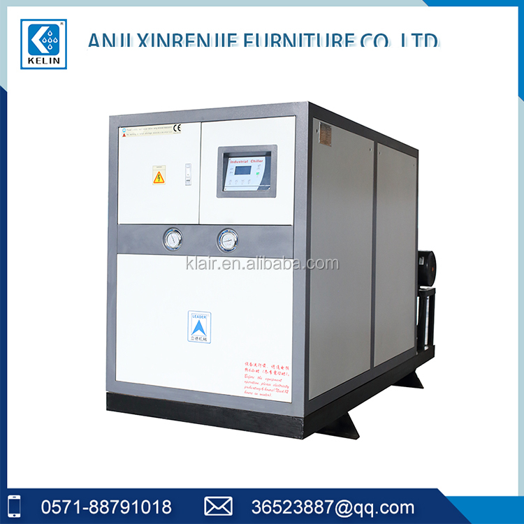 Low Price Commercial Water Cooled Industrial Air Cooler Chiller