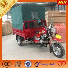 Heavy duty gas motor 150cc passenger tricycle for sale