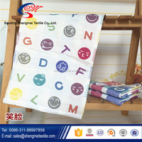 Wholesale baby bed towel products with high quality