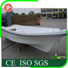 China professional manufacturer made cheap plastic fishing boat for sale