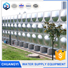 Effect assurance opt welded connection stainless steel water tank with low price