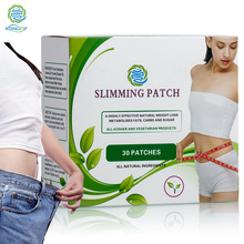 Wholesale OEM Body Slim Plaster Effect Belly Button Patch
