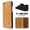 Wholesale Blank Bamboo Cover For Iphone 8, For Iphone 8 Cover Bamboo, For iphone 8 Wood Cover