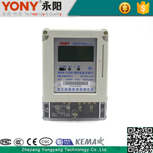 Best Reliability Single Phase Energy Meter Calibrator