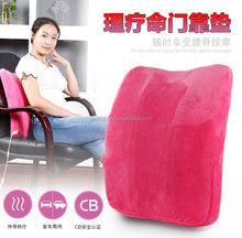Far infrared germanium stone + magnet Cushion A4-N03 far infrared physical therapy products massage