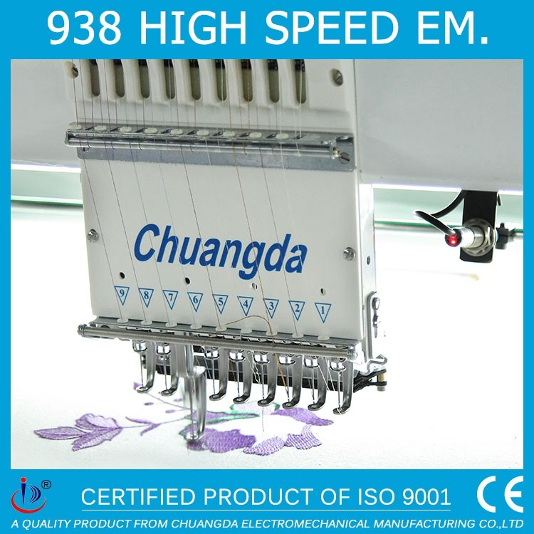 938 HIGH SPEED 9 NEEDLES FLAT COMPUTERIZED FORTUNE EMBROIDERY SEWING MACHINE