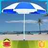 Latest innovative products solar beach umbrella from alibaba china