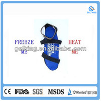 Gel hot cold pack comfortable silicone foot care insole
