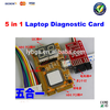 /product-detail/5-in-1-laptop-notebook-diagnostic-card-debug-card-support-60132974065.html