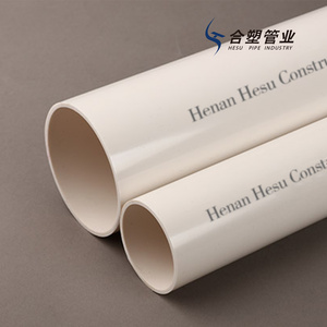 Factory Outlet PVC Solid Wall Spiral Hush Pipe for drainage system