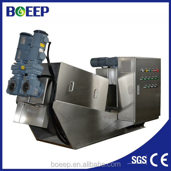 school sludge dewatering equipment (MYDL202)