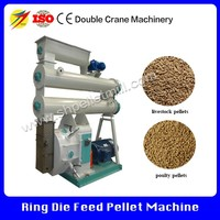 Top Class Animal Feed Pellet Processing Machine for chicken hens cow goat food