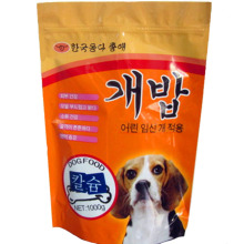 Customized stand up printed plastic pet food dog treat bag pouch/snack food for pet dog treat packaging