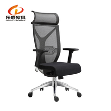 Ergonomic Office Chair Adjustable Best Office Chair For Back And Neck Pain Relief