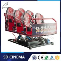 China Manufacturer Investment 5D Equipment 5D Theater 5Dcinema