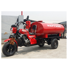 three wheel oil tank motorcycle/cargo tricycle for sale