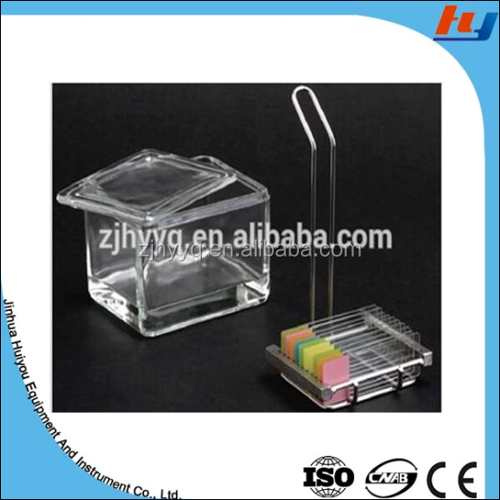 20 slide glass staining dish staining jar with cover for staining rack for lab