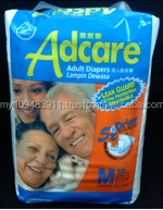 Adcare Adult Diaper Leak Guard Medium 10s