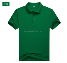Wholesale mens polo shirts short sleeve body fit polo shirt plain dry fit athletic shirts