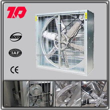 wall mounted industrial exhaust fan/wall mounted industrial cooling fan/wall mounted fans outdoor