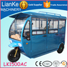 automatic 3 wheel passenger car/with 6 passenger seats electric taxi closed cabin design/2016 hot sale rickshaw car in America
