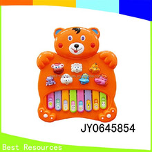 Hot Selling Electronic Organ Toy Children Electronic Organ 15 Keys Electronic Organ