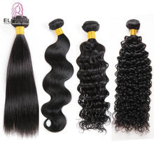 On Deal !! 100% Raw Unprocessed Remy Human Hair Wholesale Brazilian Virgin Hair Peruvian/Malaysian/Indian Hair Weaving