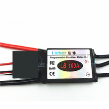 ALIEBER 100ABrushless Motor Speed Controller ESC with BLHeli for RC Jet Boat A