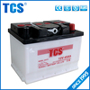 2016 Excellent Quality Korean Design / OEM Auto Battery Dry Charged Car battery/ Lead acid JIS car battery factory