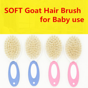 high quality baby goat hair brush