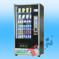 Drink beer coke auto kiosk vending machine for sale