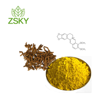 GMP Factory supply Natural Coptis Chinensis Extract High Quality 98% Berberine Hydrochloride Powder bulk