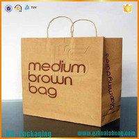 recycled cheap custom brown kraft paper bags with handles wholesale