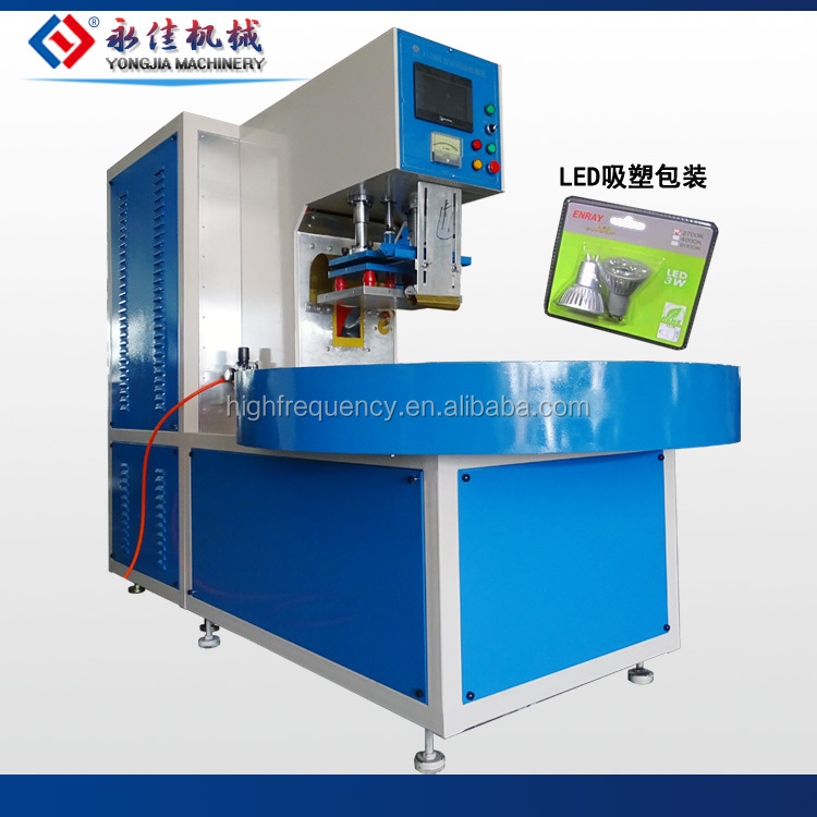 Dongguan NEW Condition Plastic Paper Blister Packaging Gift Card Machine/Equipment