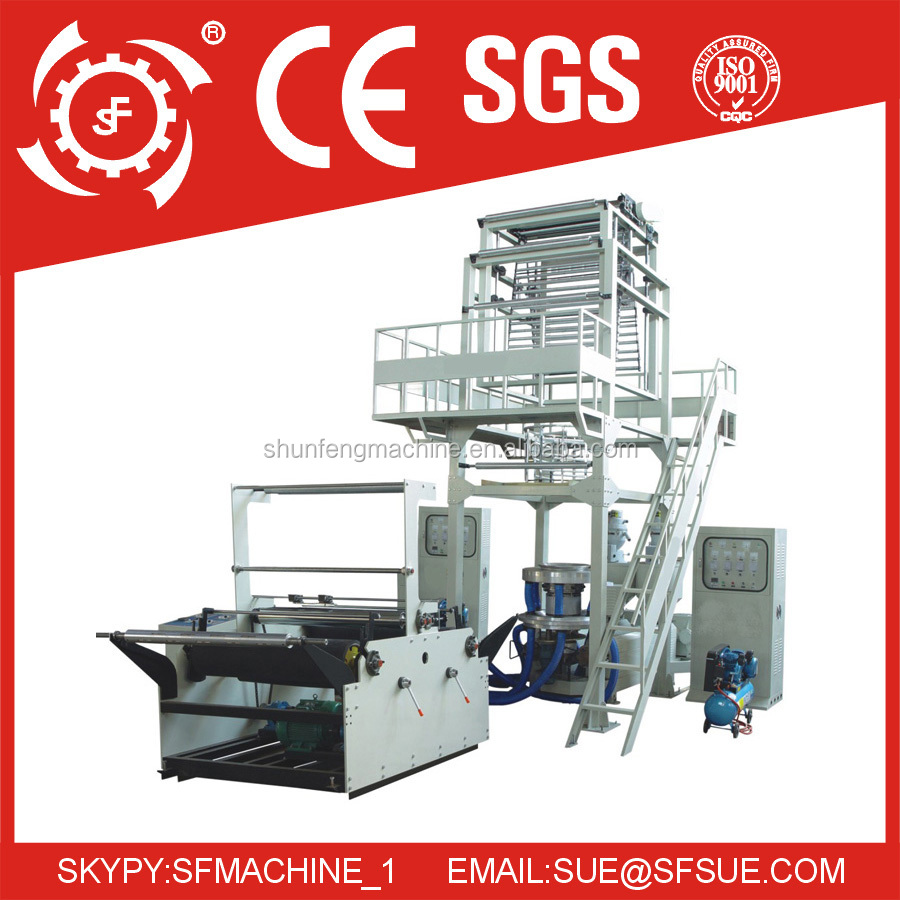 SHUNFENG two layer film blowing machine
