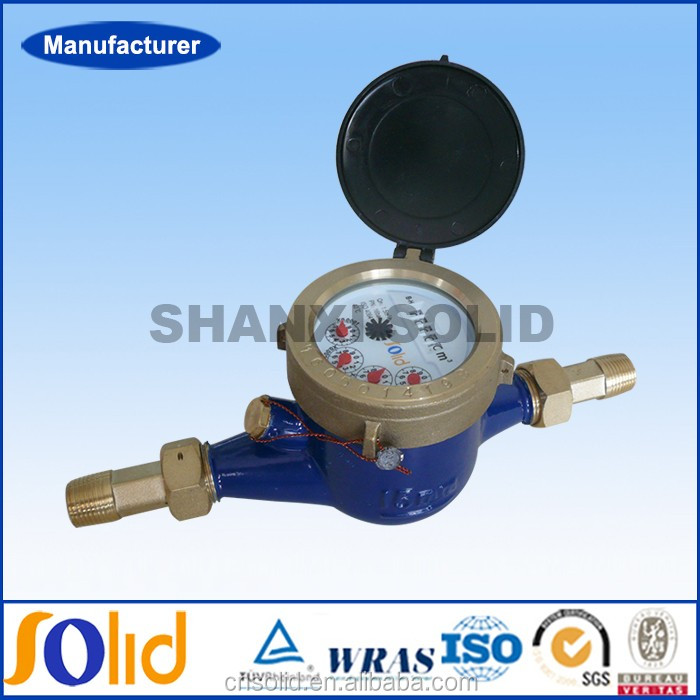 ISO4064 class domestic ultrasonic industrial portable water meter