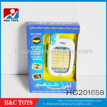 New Al quran islamic toys for education,kid's learning machine mobile phone toy HC201658