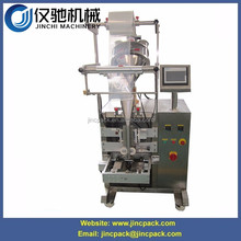sachet packaging machine spices powder 20g coffee packing machine