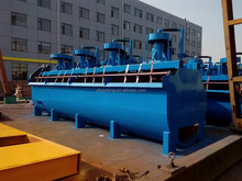 Zinc ,Copper, Gold, Iron ore Flotation machine for sale