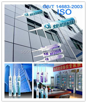Metal, Aluminum Panel and Glass weatherproof Curtain Wall Silicone Sealant