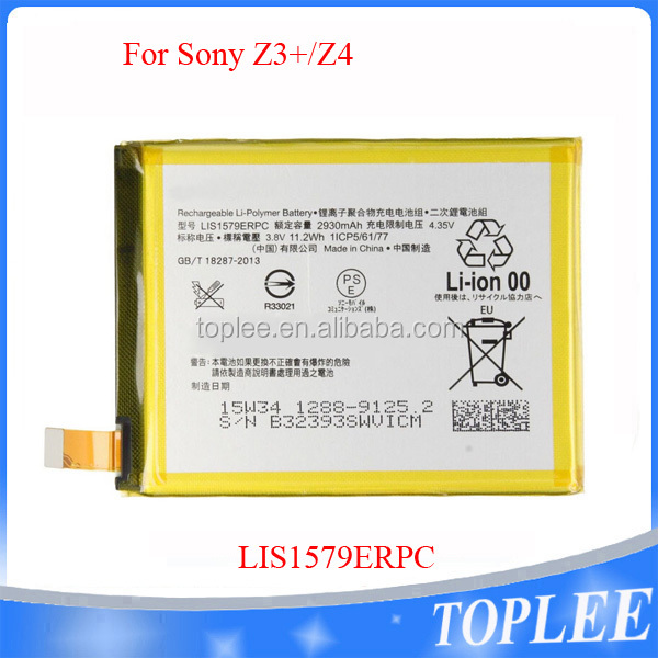 China mobile phone rechargeable battery for Sony Z4 battery manufacturer