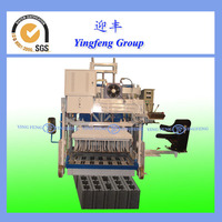 Small scale industries machine QMY10-15 automatic mobile block making machine