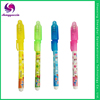 Shenghui Hot Selling invisible ink pen with uv light magic pen