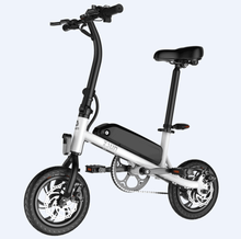 New Design Folding E Bike mini lightweight 36V 350W Foldable Electric Bike/Bicycle for Euro and USA