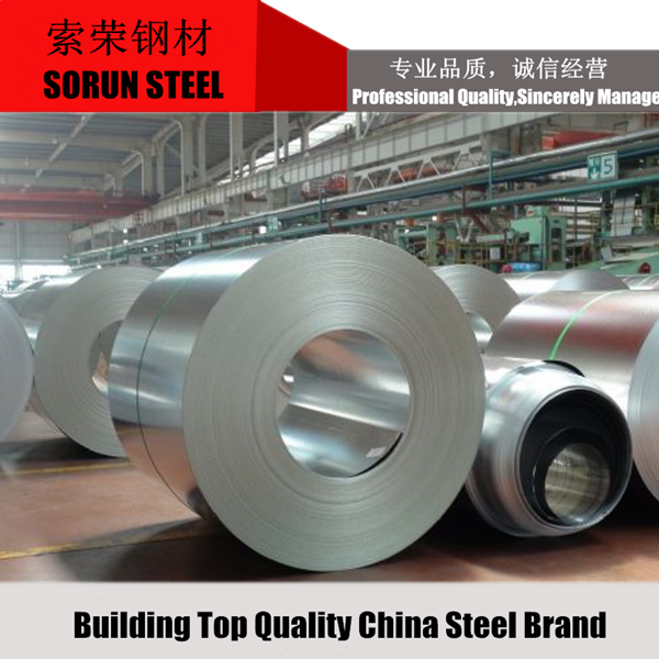 SPCC DX51D+Z zinc coating/galvanized steel coil/strip/plate/sheets