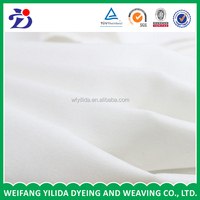Wholesale Plain White Cotton Fabric White
