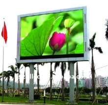 2012 new invented led screen technology