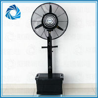 E1042 misting fan,fog machine