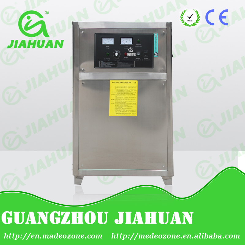 oxygen source ozone generator for water treatment system